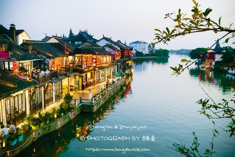 【旅行】「朱家角」上海千年古鎮   絕美的水鄉風情
