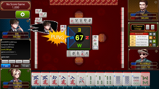 World Mahjong (original) screenshots 21
