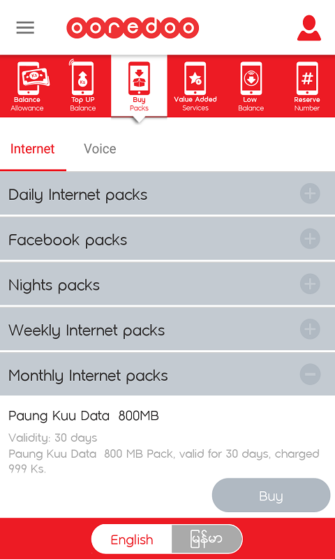 My Ooredoo- screenshot