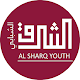 Al Sharq Youth APK