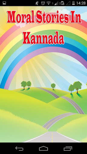 Moral Stories In Kannada