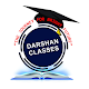 Download Darshan Classes For PC Windows and Mac