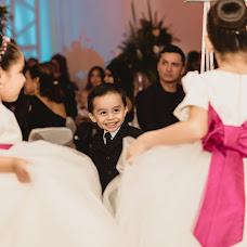 Wedding photographer Ramon Alberto Espinoza Lopez (RamonAlbertoEs). Photo of 18.06.2018