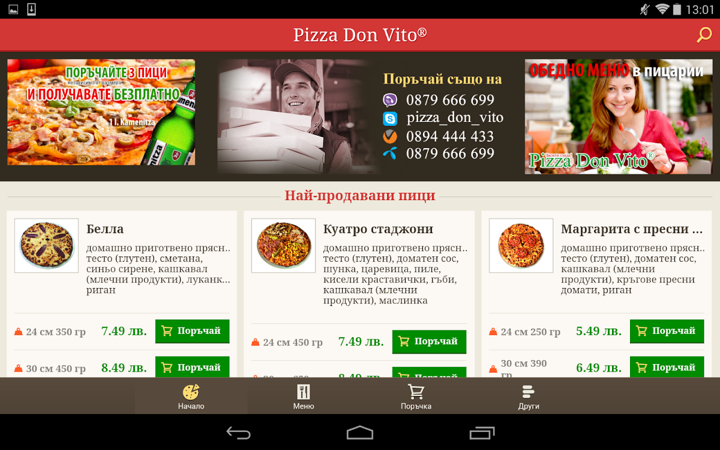 Pizza Don Vito- screenshot