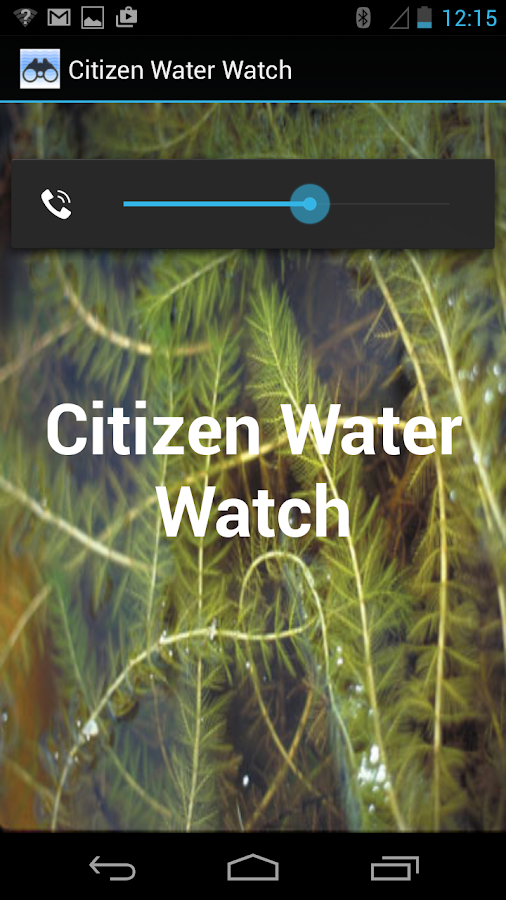 Citizen Water Watch- screenshot
