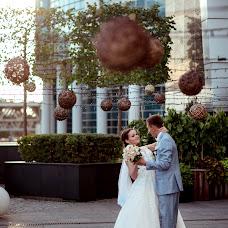Wedding photographer Lyubov Sakharova (sahar). Photo of 31.10.2018