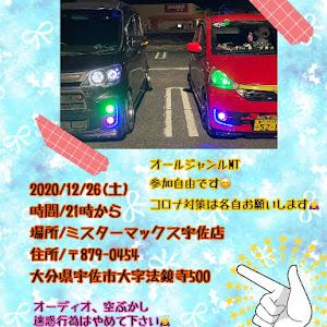 ミライース LA300Sのカスタム事例画像 恵理香さんの2020年12月05日11:54の投稿