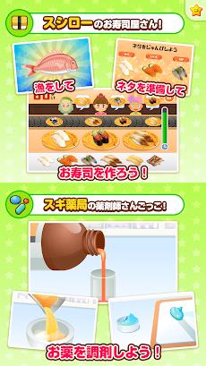 知育アプリ無料 ごっこランド 幼児向け・子供ゲーム 無料のおすすめ画像4