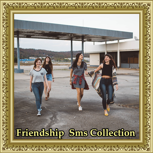 Friendship  Sms Collection