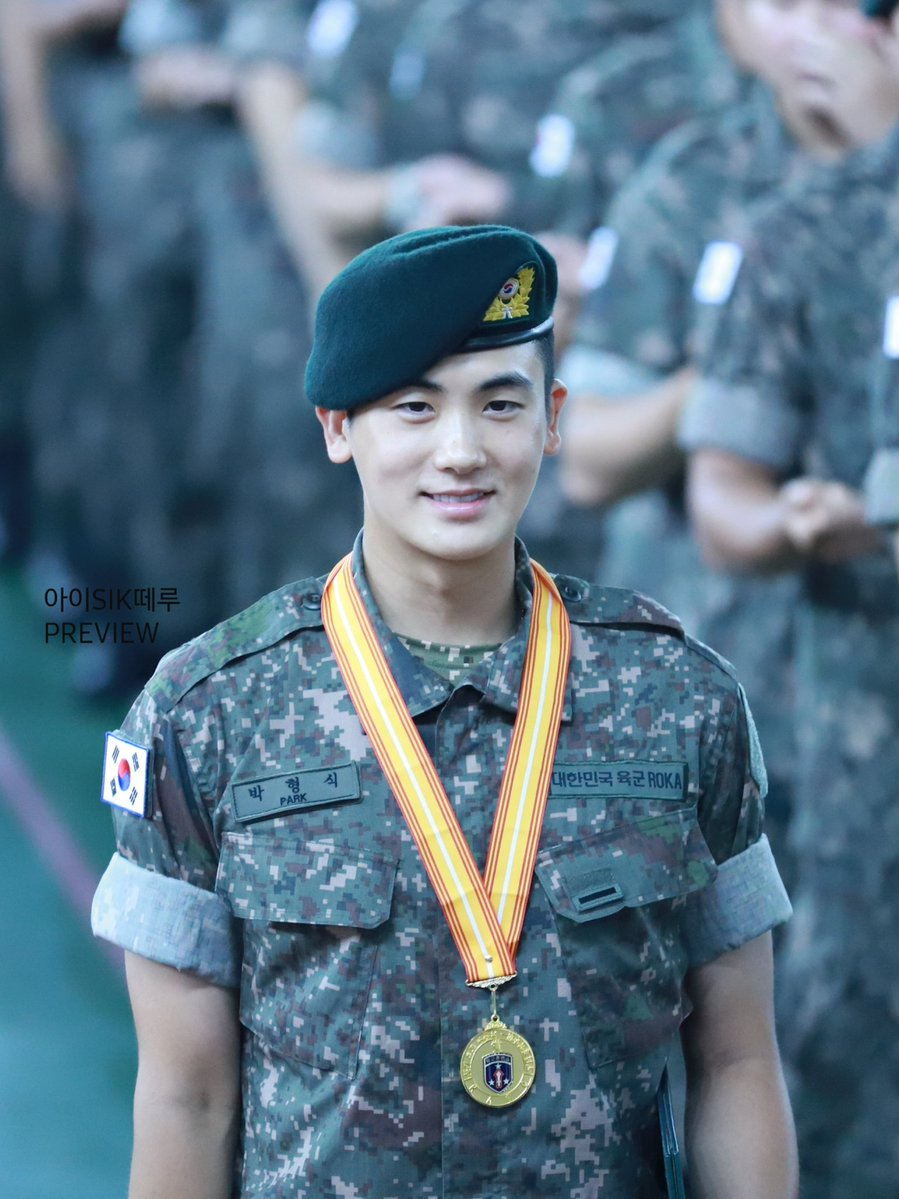 park hyugsik army award 1