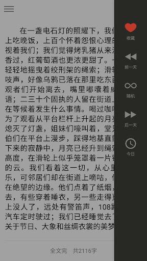 u89c2u6b62  screenshots 4