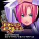 スーパーブラックジャック - Androidアプリ