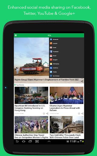 Radio Free Asia (RFA) 3.3.1 Screenshots 12