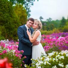 Wedding photographer Marina Sayko (MarinaSayko). Photo of 10.09.2016