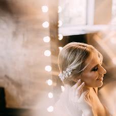 Wedding photographer Viktoriya Cvetkova (vtsvetkova). Photo of 16.10.2018