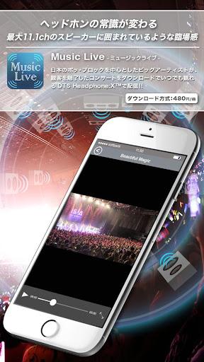 免費下載音樂APP|Music Live app開箱文|APP開箱王