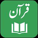QuranOne - Quran Word By Word & Urdu Translations icon
