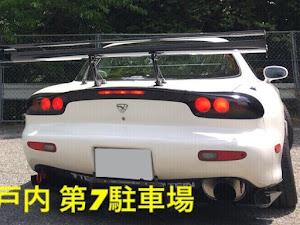 RX-7  FD3S 4型 TypeRSのカスタム事例画像 kan@お次 近藤夏子 広島フードスタジアムさんの2018年09月05日21:27の投稿
