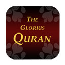 The Glorious Quran