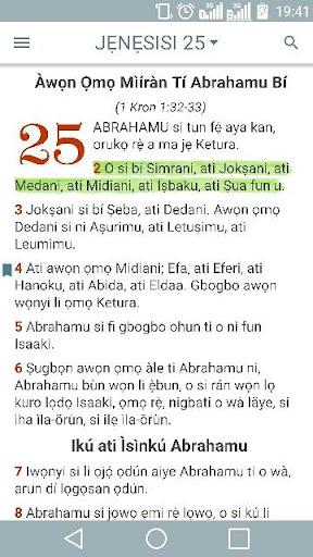 Yoruba Bible (Bibeli Mimo) 5.6.2 screenshots 1