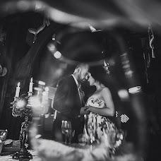 Свадебный фотограф Татьяна Богашова (bogashova). Фотография от 19.05.2015