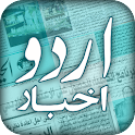 Urdu Arabic Online Hot News icon