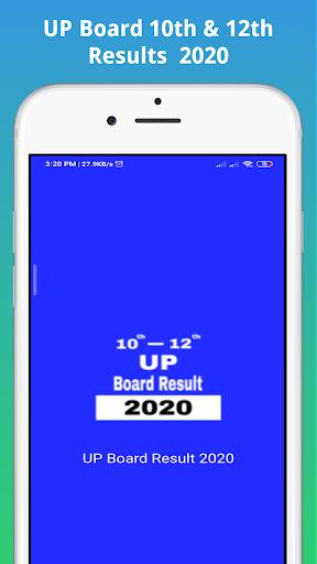 UP Board Result 2020,10th & 12th यूपी बोर्ड रिजल्ट screenshot 6