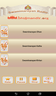 Swaminarayan Radio- screenshot thumbnail