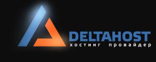 Дельтахост - компания провайдер хостинга в Украине