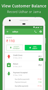 OkCredit - Digital Udhar Khata for Business- screenshot thumbnail