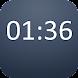 シンプルなストップウォッチ - Androidアプリ