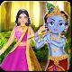 Radha Krishna - Gopi Doll Krishna Fashion Salon (game)