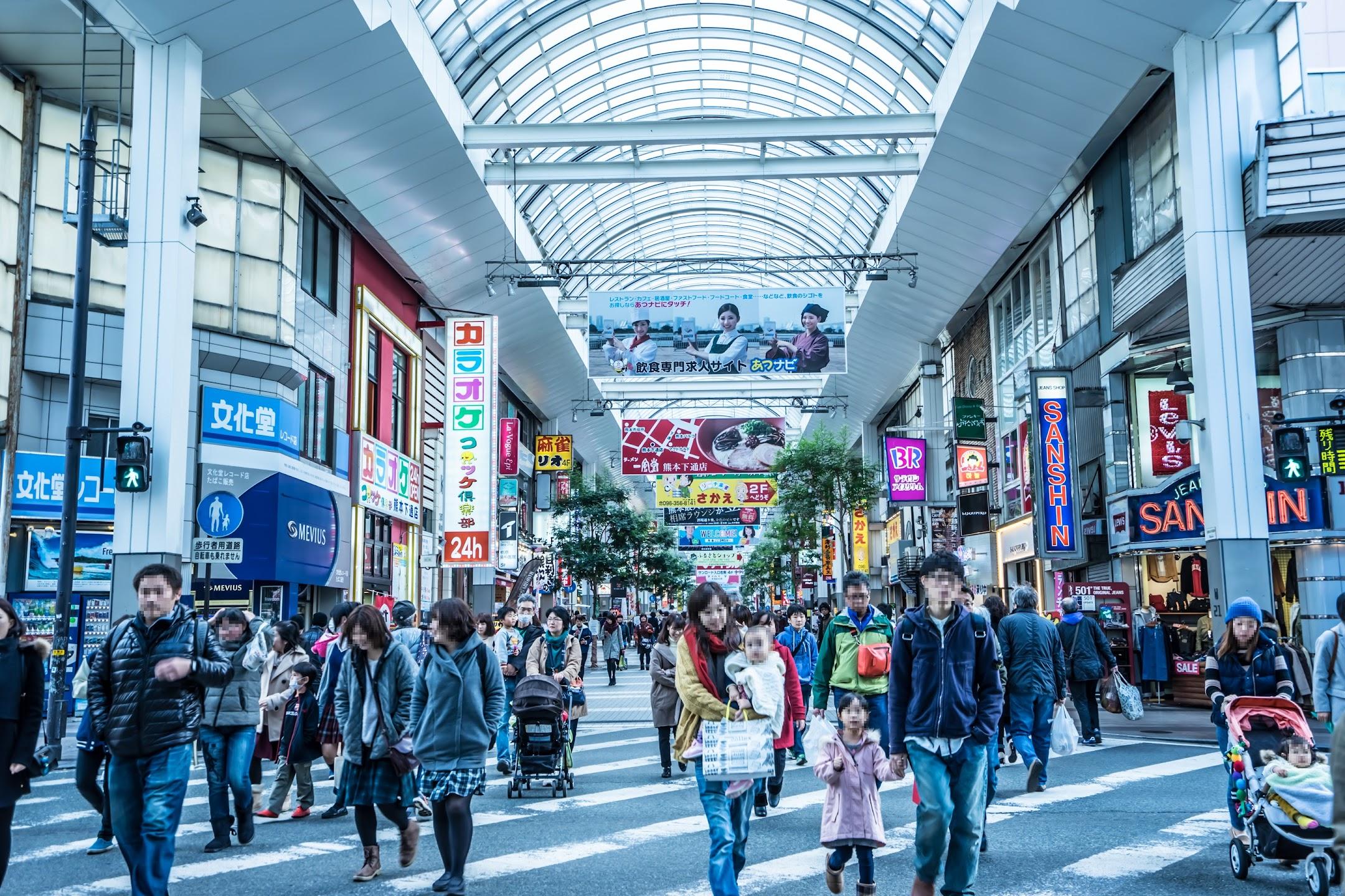 Kumamoto Shimotori Shopping Arcade4