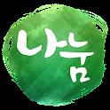 나눔픽-네임드 라이브스코어 토토 프로토 스포츠 스코어 icon