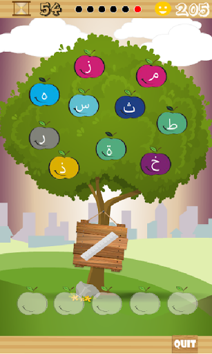Arabic Puzzle 1.0.0 screenshots 3