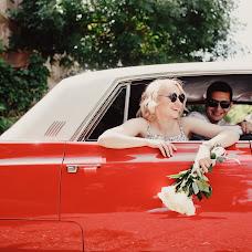 Wedding photographer Mikhail Gomenyuk (MGomenuk). Photo of 29.07.2018