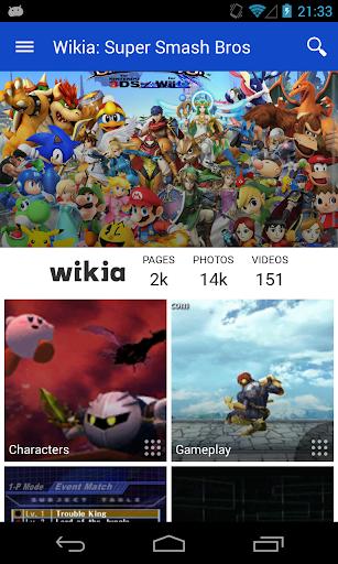 Wikia:任天堂明星大亂鬥