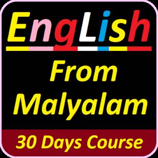 ഇംഗ്ലീഷിൽ നിന്നും മല്യാലം | English From Malyalam - náhled