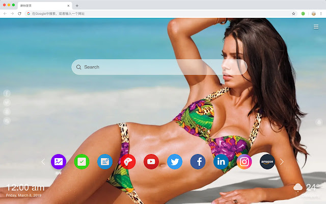 Summer HD Wallpapers New Tab Themes