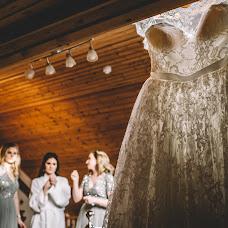 Wedding photographer Daniela Kalaninova (danielakphotogr). Photo of 09.06.2017