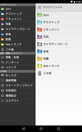 ozzio cloud (u30aau30c3u30b8u30aa u30afu30e9u30a6u30c9) 1.7.5 Windows u7528 10