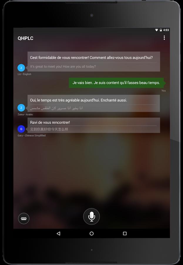 تطبيق مايكروسوفت الرائع للترجمة الإحترافية