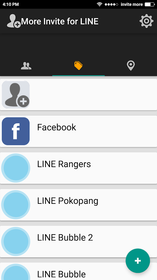 Invite More for LINE-Game- screenshot