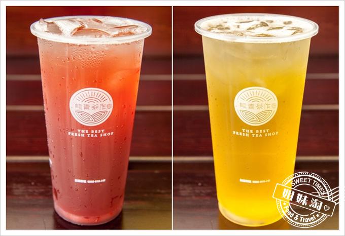 熊青茶作陳皮洛神高山綠茶