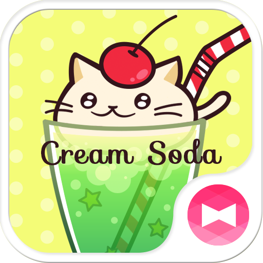Cream Soda +HOME Theme Icon