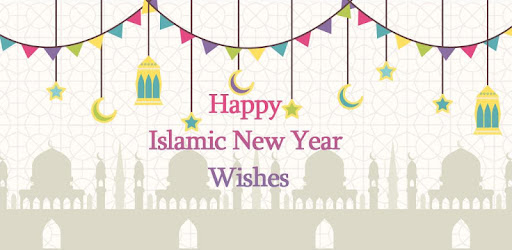 islamic new year wishes muharram wishes apps on google play