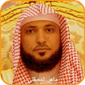 Maher Al-Mueaqly Quran MP3 icon