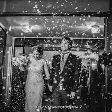 Fotógrafo de bodas Silvia Tayan (silviatayan). Foto del 04.07.2017