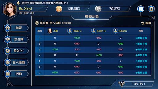 黑鑽娛樂城 1.3.2 screenshots 1