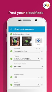 OLX Classifieds of Kazakhstan screenshot 05
